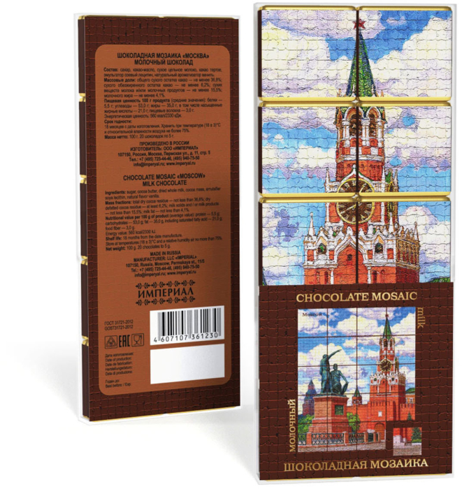 Imperial Chocolate Mosaic Moscow 100G