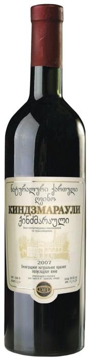 Kindzmarauli Red Semi Sweet 12% 0.75L