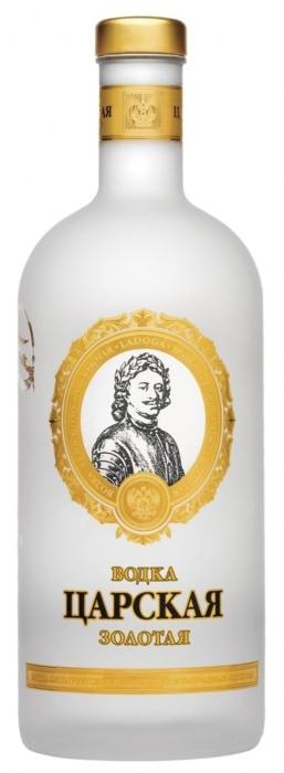 Czar's Gold Premiun Vodka 0.5L