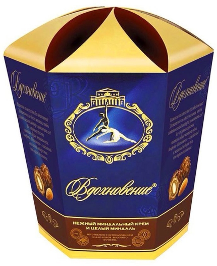 Babaevsky Аrtpassion Chocolate With Almond Praline And Almonds 150g