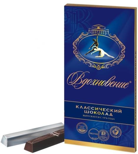 Babaevsky Vdohnovenie Bitter Chocolate 100g