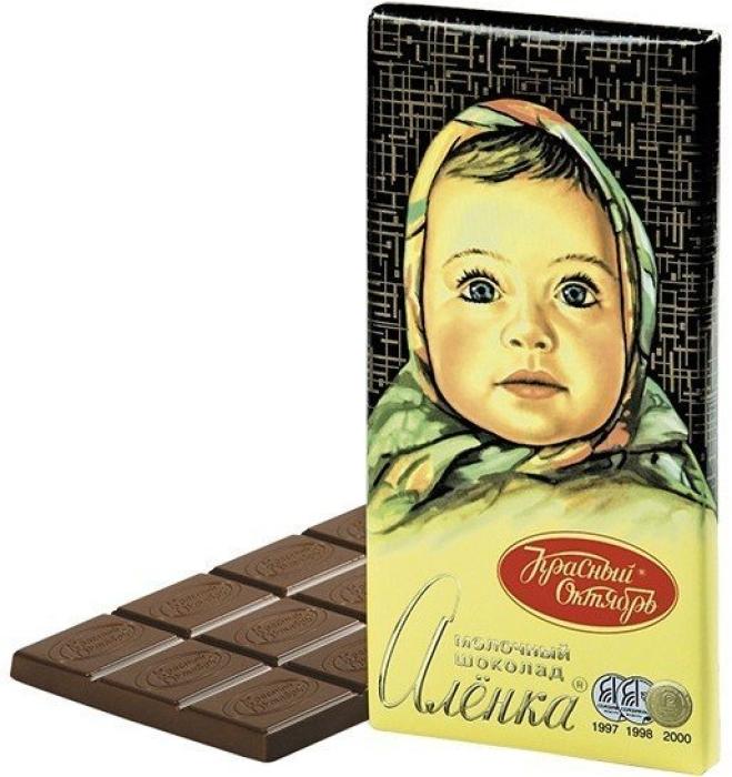 Krasny Oktyabr Milk Chocolate Alenka 100g