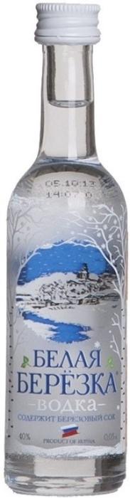 White Birch Vodka 40% 0.05L