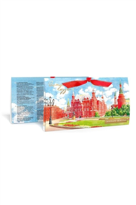 Imperial Chocolate Historical Museum 85g